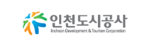 인천도시공사