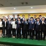 2014 대한민국 글로벌 명품 그랑프리 수상(2)